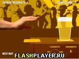 Игра Бочка пива онлайн