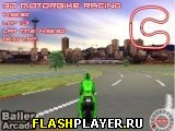 3Д мото гонки