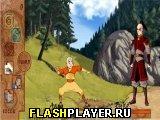 Игра Аватар Аанг – Боевые хитрости онлайн
