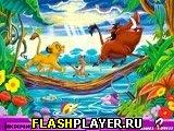 Игра Король Лев: Спрятанный алфавит онлайн