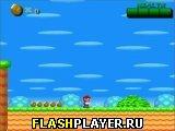 Игра Новые супер братья Марио флэш онлайн