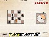Шахматное поле