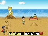 Игра Пляжный забег онлайн