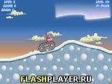 Игра Снегоуборщик онлайн
