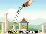 Игра Спрячь Цезаря! онлайн