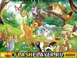 Игра Бамби и спрятанные предметы онлайн