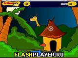 Игра Племенная игра онлайн