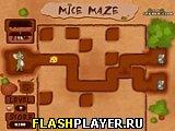 Игра Мышиный лабиринт онлайн