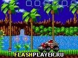Марио: Босс версия