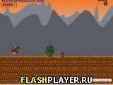 Игра Храбрый гусар онлайн