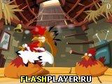 Игра Куриные напёрстки онлайн