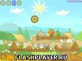 Игра Накрой апельсин – уровней от игроков онлайн