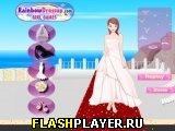 Игра Прекрасная невеста онлайн