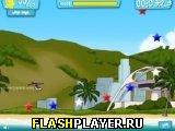 Игра Скайрайдер онлайн