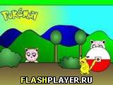 Игра Охота на Покемона онлайн
