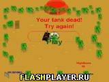 Бой танков