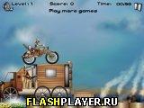 Игра Стимпанковское ралли онлайн
