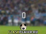 Игра Набивание мяча онлайн