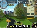 Игра Быстрая трасса онлайн