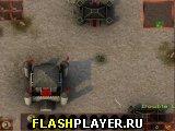 Игра Времена войны онлайн