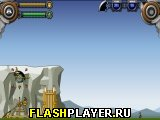 Игра Великая осада онлайн