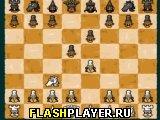 Игра Последние шахматы онлайн