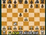 Последние шахматы