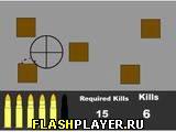 Стрелок: снайпер