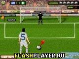 Игра Южная Африка 2010 онлайн