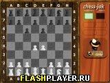 Шахматы-джек