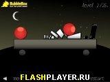 Игра Нарезка онлайн