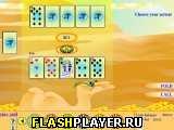 Игра Египетский Карибский Покер онлайн