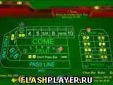 Игра Азартные кости онлайн