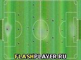 Игра Футбольный кубок чемпионата Диогена 2010 онлайн