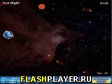 GlueFO 3: Астероид войны