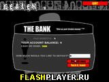 Игра Дилер онлайн