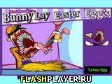 Как заставить кролика нести пасхальные яйца