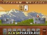 Игра Дворцовые войны 2 онлайн