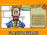 Игра Заглохни -2 онлайн