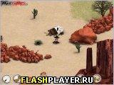 Игра Золотые Стрелки – Герцог Низкой горы онлайн
