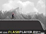 Вызов BMX-стика