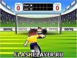 Игра Фифа футбол 1 на 1 онлайн