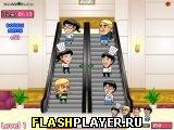 Игра Любовь на эскалаторе онлайн