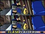 Игра Бэтмен онлайн: детектор отличий онлайн