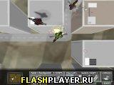 Игра Вертокопы онлайн