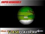 Игра Снайпер-убийца 2 онлайн
