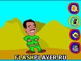 Саддам! Получай!