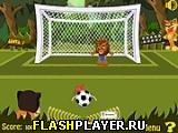 Игра Звериный футбол 2010 онлайн