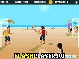 Игра Пляжный футбол головами онлайн