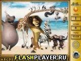 Мадагаскар – Найди алфавит